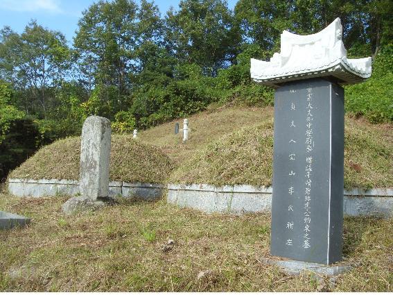 cemetery6-1.jpg