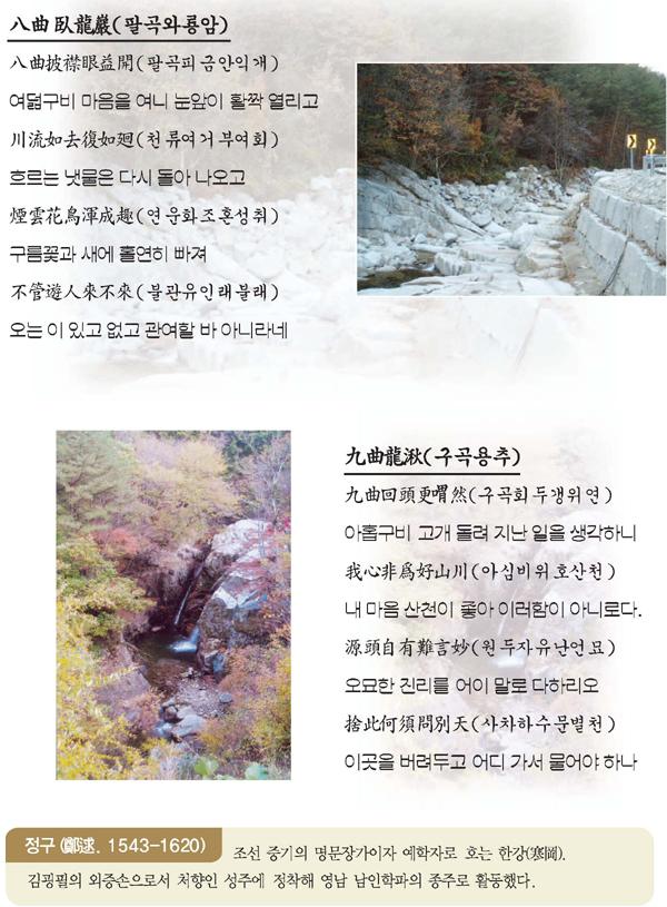 muhelgugok_5.jpg